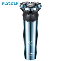 飞科(FLYCO)电动剃须刀 FS926 智能感应全身水洗 1小时快充刮胡刀