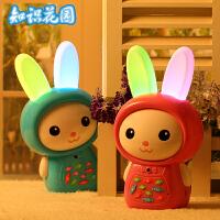 知识花园小兔子儿童早教故事机可充电下载宝宝音乐玩具0-3-6周岁