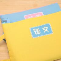 学科文件袋 语文文件袋 A4文件袋 学生补习科目分类整理资料袋学科袋 考试试卷布袋手提袋收纳袋