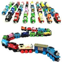 幼儿童木质托马斯小火车套装 宝宝磁性轨道滑行玩具车 益智木制仿真火车头模型车大号