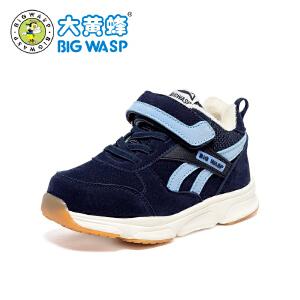 大黄蜂童鞋 2017冬季男童宝宝鞋 新款女童机能鞋学步鞋加厚二棉鞋