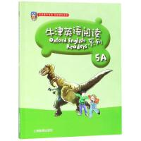 牛津英语阅读系列(5A) 牛津大学出版社 著作
