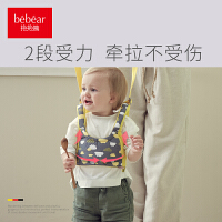抱抱熊婴儿学步带防勒宝宝学走路防摔神器简易款夏天护腰型牵引带