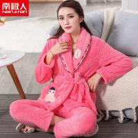 南极人女士睡衣秋冬法兰绒可爱珊瑚绒加厚套装