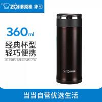 象印保温杯SM-JZ36真空不锈钢水杯男女士便携茶杯迷你进口直身杯子360ml TD深棕色