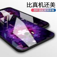 华为mate9手机壳 女款mate10pro保护套mt10全包防摔m9新款潮牌玻璃9por个性创意软