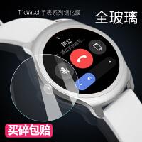 Ticwatch pro钢化膜4G出门问问E/S膜2代悦动手表NFC智能运动表膜防爆玻璃 Ticwatch pro(4