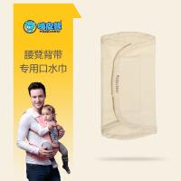宝宝婴儿童长方形口水巾 纯棉加厚双层魔术粘 背带腰凳专用