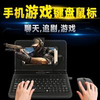 手机游戏键盘鼠标红米4A/4X/5/5A手机壳小米3/4保护皮套plus外壳