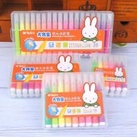 晨光软头水彩笔 米菲彩色绘画笔 儿童美术画画涂鸦笔 N0242(12色)N0243(18色)N0244(24色)N02