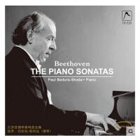 正版 保罗・巴杜拉-斯科达 贝多芬钢琴奏鸣曲全集 古典音乐cd唱片