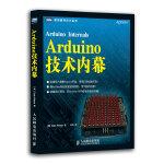 Arduino技术内幕(小米科技CEO雷军微博倾情推荐好书)