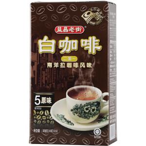 马来西亚进口 益昌老街  AIK CHEONG白咖啡2+1 200g
