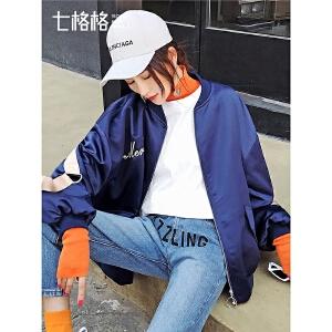 七格格港风外套女春秋新款韩版学生bf原宿宽松秋季刺绣棒球服