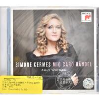 现货 [中图音像][进口CD]西蒙妮・科密斯 亲爱的亨德尔 Mio Caro Handel