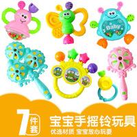 婴儿玩具男婴儿玩具0-1岁牙胶手摇铃男女0-2岁不可水煮套装手摇铃