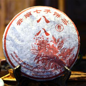 1998年 中茶(八八青饼)老生茶 357g/饼 7饼