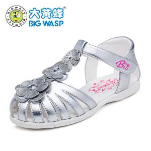 【618大促-每满100减50】大黄蜂童鞋 夏季女童凉鞋2017新款 女孩儿童鞋子韩版 中大童公主