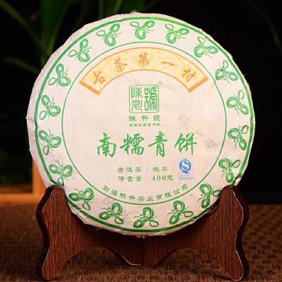 【7片一起拍】2013年陈升号 南糯山青饼 生茶400克/片