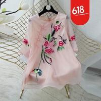 魅儿 中式古典上衣女2018春新欧根纱刺绣七分袖改良 a字旗袍衫GH174 粉色
