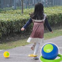 甩脚球小学体育课幼儿园玩具感统训练器材儿童户外运动健身玩具