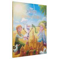 冰雪奇缘爱的魔法美绘本-雪宝的完美夏日融化心中的冰雪艾莎和安娜的童年时代三本合售童趣出版有限公司译97871153920