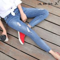 春夏新款弹力破洞九分牛仔裤女士小脚裤修身显瘦中高腰铅笔裤WM718