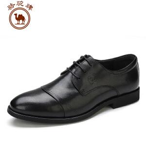 骆驼牌商务休闲皮鞋 日常时尚休闲皮鞋男士低帮鞋系带耐磨