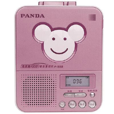熊猫(PANDA) F-322复读机正品磁带录音机英语学习机 红色学生学习 买充电套装 磁带复读机