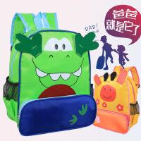 幼儿园小孩子书包新款动物卡通学前班书包儿童双肩背包