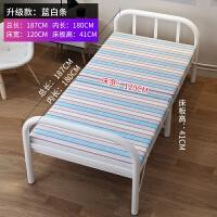 甜梦莱午休折叠床单人床简易床便携双人出租屋隐形床临时床陪护床午睡床