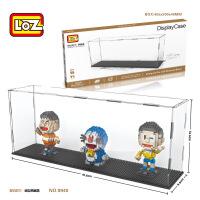 LOZ积木亚克力展示盒透明防尘盒动漫模型陈列盒透明藏展盒9940 周岁生日圣诞节新年六一儿童节礼物