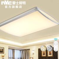 nvc雷士 LED吸顶灯长方形客厅卧室灯具大气智能现代简约调光灯调光调色