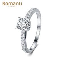 罗曼蒂白18K金钻戒结婚求婚钻石戒指女款婚戒对戒需定制
