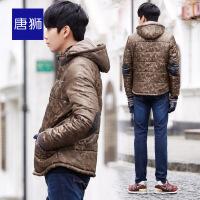 【2件3折价159.9元】唐狮新款冬季男装棉衣外套青少年迷彩韩版修身棉袄