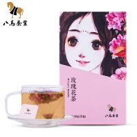 八马茶业 玫瑰花草茶袋泡装三角茶包盒装茶叶50克