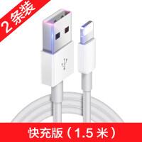 苹果数据线iPhone6苹果7充电线器加长6s/8/plus/x/xs max手机xr单头快充版i