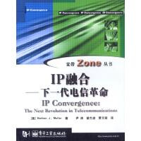 IP融合:下一代电信革命