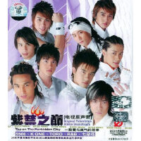 【正版】5566《紫禁之巅 电视原声带》1CD 美卡 全新、现货