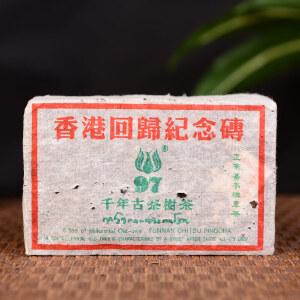 【单片550克】班章古树凤临97年 香港回归纪念砖 千年古树茶 砖茶 古树生茶 550克/片