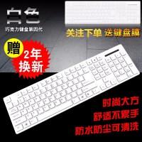 E31 有线巧克力键盘(台式机笔记本通用 防水防尘家用外接 usb键盘电脑游戏)