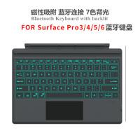 微软surface Pro6蓝牙键盘保护壳Pro5/4键盘盖Pro3触摸鼠标实体带背光保护套 Surface pro3