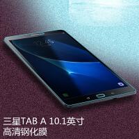 三星TAB a 10.1 T580钢化膜 10.1英寸平板电脑T585C/N玻璃贴膜
