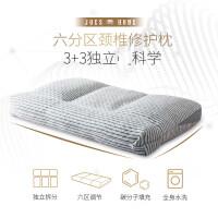 护颈椎软管枕头记忆助睡眠枕芯按摩修复赛乳胶牵引枕单人