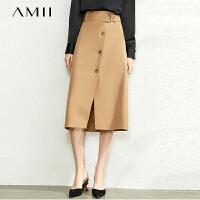 【折后价:109元/再叠券】Amii极简高级感半身裙2021夏季新款A字裙中长款开叉腰带女裙子