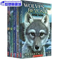 绝境狼王 英文原版 6本全套装 Wolves Of The Beyond 儿童小说章节书 Lone/Shadow/Watch/FrostSpirit Wolf 凯瑟琳・拉斯基 猫头鹰王国作者
