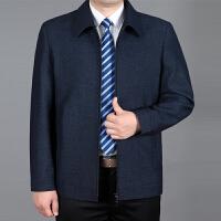 2017春季新款中年男士夹克衫宽松薄款爸爸装中老年外套男父亲男装 1711款蓝灰色
