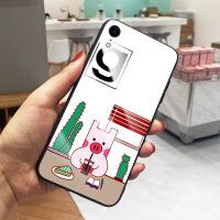 可爱小猪iphoneX手机壳彩绘卡通苹果8plus保护套XS MAX小女生7软边防摔硬壳6s韩国全包 XR 饮料猪