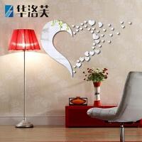 华洛芙 创意3D亚克力立体墙贴镜面装饰卧室客厅电视背景墙心形浪漫装饰贴 银色 爱心镜面贴 大