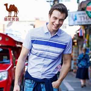 骆驼男装 夏季新款男青年无弹日常青春流行修身短袖衬衫